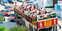 Hong Kong Big Bus Tour 800×400