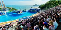 Hong Kong Ocean Park Ocean Theatre
