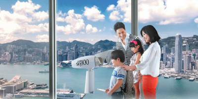 Hong Kong Sky 100 Observatory Family Fun 800x400