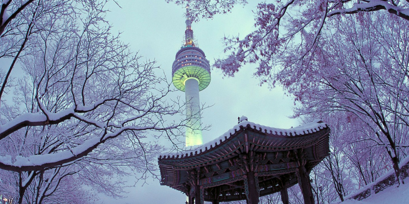 Korea N Seoul Tower Triba East