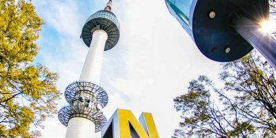Korea N Seoul Tower Outlook 800x400