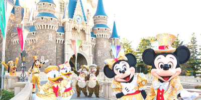 China Shanghai Disneyland 800x400