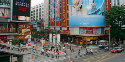 China Shenzhen Dongmen Shopping District 800x400
