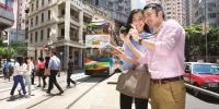 Discover Hong Kong 800×400