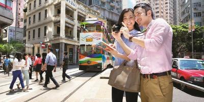 Discover Hong Kong 800x400