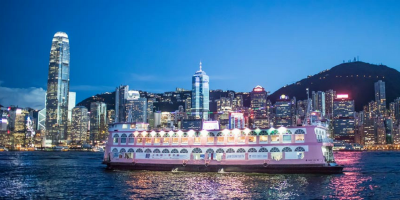 Hong Kong Bauhinia Harbor Cruise Dinner 800x400