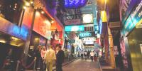 Hong Kong Lan Kwai Fong 800×400
