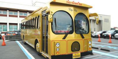 Korea Jeju Island Golden Bus City Tour 800x400