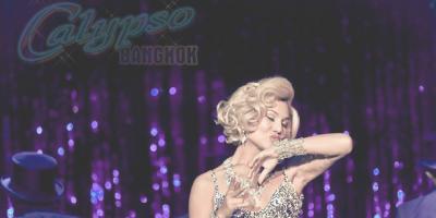 Thailand Bangkok Calypso Cabaret Show Marilyn 800x400