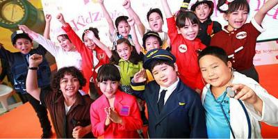 Thailand Bangkok Kidzania Kids Fun 800x400