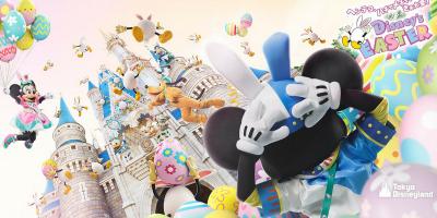 Japan Tokyo Disneyland Happy Easter 800x400
