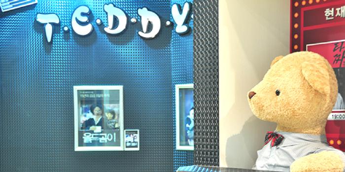 Korea Jeju Teddy Bear Teseum Teddywood receptionist 800×400