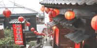 Taiwan Jiufen Old Street 800×400