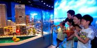 Japan Osaka Legoland Discovery Center Miniland 800×400