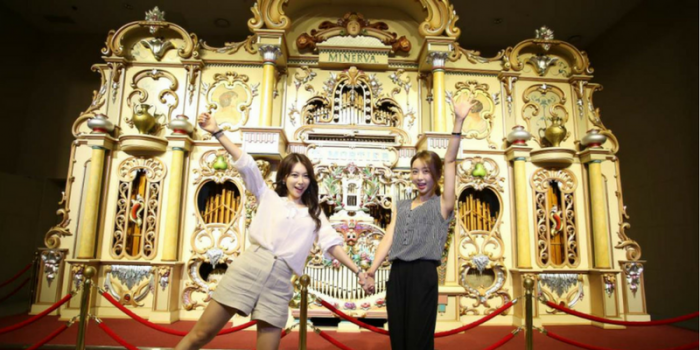 Korea Jeju Island 4D Alive Museum Minerva 800×400
