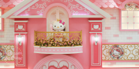 Korea Jeju Island Hello Kitty Island Balcony 800×400