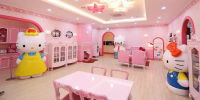 Korea jeju Island Hello Kitty Island Dining Hall 800×400