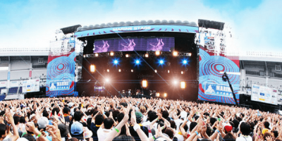 Japan Summer Sonic Osaka 2017 Music Fest 800x400