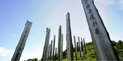 Hong Kong Ngong Ping 360 Enlightenment Walk-Wisdom Path 800x400
