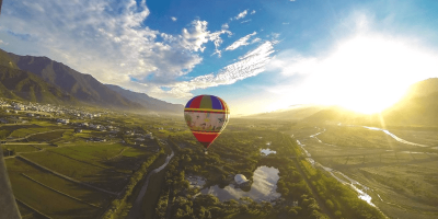 Taiwan Taitung Hot Air Ballon Sun Rise View 800x400