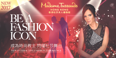 Hong Kong Madame Tussuads Be A Fashion Icon Victoria Beckham 800x400