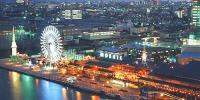 Japan Kobe Port MOSAIC 800×400