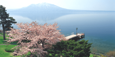 Japan Sapporo Lake Shikotsu Visitor Center 800x400