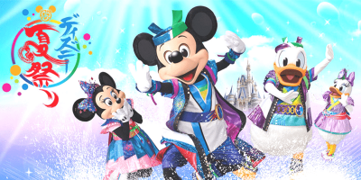 Japan Tokyo Disneyaland Summer Festival 2017 800x400