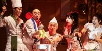 Korea Seoul Bibap Musical Show 800×400