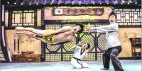 Korea Seoul Jump Show Martial Art 800×400