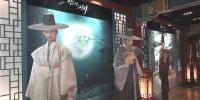 Korea Seoul MBC World K Drama 800×400