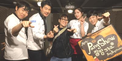 Korea Seoul Pang Show E-Land Cruise Xinyi 800x400