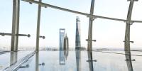 China Shanghai Oriental Pearl Tower 800×400