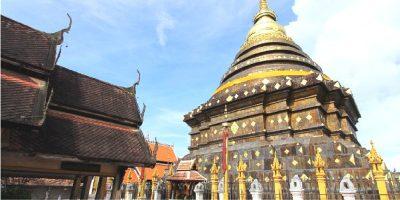Thailand Lampang Wat Pha That