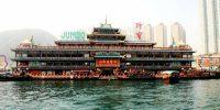 Hong Kong Aberdeen Fishing Village