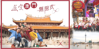 Macao Experience Travel in Free Style 800x400