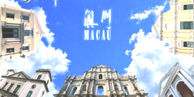 Macao Iconic Building 800x400