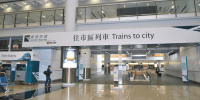 Hong Kong Airport Express Train Boarding 800×400
