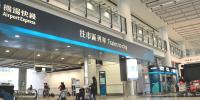 Hong Kong Airport Express Train Boarding Gate 800×400