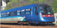 Hong Kong Airport Express Train Outlook 800×40