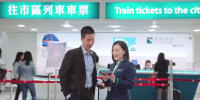 Hong Kong Airport Express Train Service 800×400