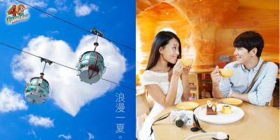 Hong Kong Ocean Park Romantic Tea Set for TWO 800x400
