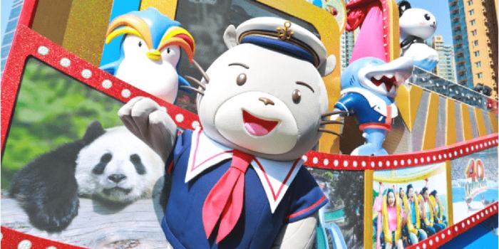 Hong Kong Ocean Parks Mascot Whiskers 800×400