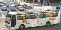 Japan Osaka Wonder Loop Bus on the road 800×400