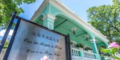 Macao Taipa House 800x400
