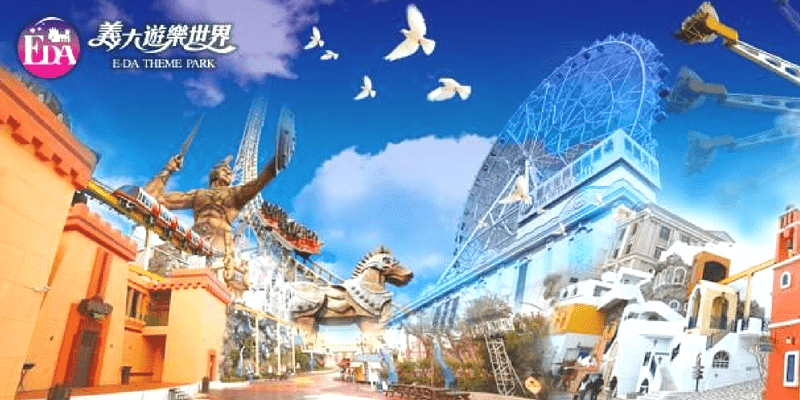 Taiwan] Kaohsiung E-Da Theme Park 1 Day Pass - Triba East