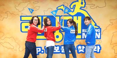Korea Seoul Running Man Thematic Experience Center Triba East
