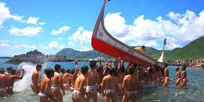 Taiwan Lanyu Island Matta Promotion